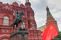 DSC_3034 (Haikeu) Tags: saint russia moscow petersburg in m bo trng trng tu tng qung  kremli ngm ermitak