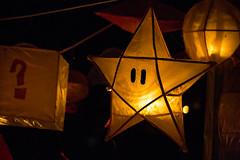 568A1557.jpg (CookiesForDevo) Tags: ca canada victoriapark stjohns lanternfestival newfoundlandandlabrador
