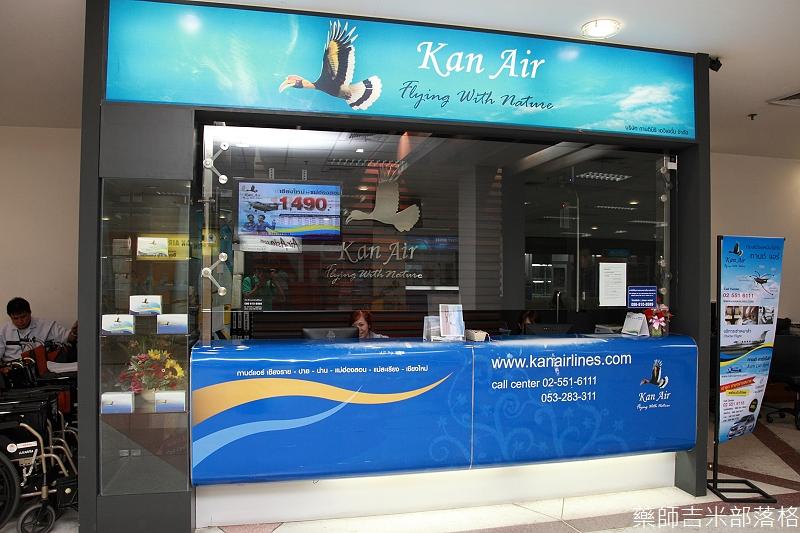 Kan_Air_035