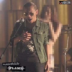 นางเอก MV เพลง คบออกสื่อไม่ได้ เรามีเฉลยแล้ว ใครเป็น Fanclub Flame ตัวจริงต้องรู้ ภาพ 18+ !!!!! #yesmusic
