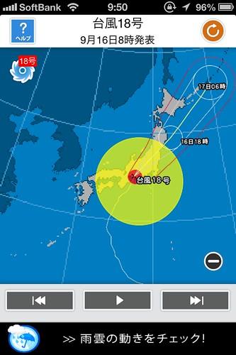 【台風18号】台風前、関東直撃、台風一過