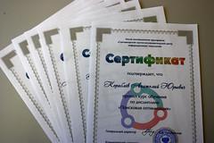 """Долгожданные сертификаты об окончании обучения • <a style=""""font-size:0.8em;"""" href=""""http://www.flickr.com/photos/107434268@N03/11482146016/"""" target=""""_blank"""">View on Flickr</a>"""