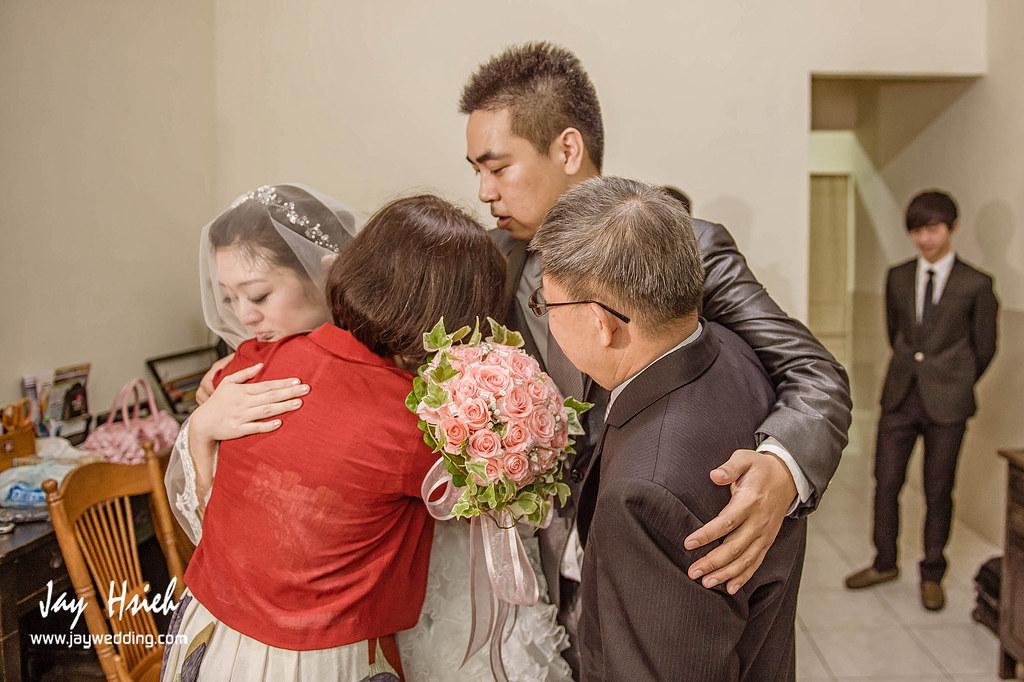 婚攝,台南,台南大飯店,蕾絲,蕾絲洋房,婚禮紀錄,婚攝阿杰,A-JAY,婚攝A-Jay,教堂,聖彌格,婚攝台南-066