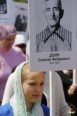 Victory Day / День Победы (74)