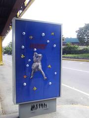 A nadar! (D11 Urbano) Tags: art poster arte venezuela caracas urbano venezolano arteurbano d11 streetartvenezuela artvenezuela d11streetart arteurbanovenezuela d11art d11urbano