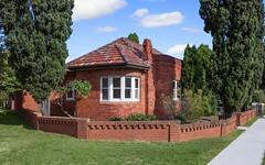 9 Cobham Street, Maroubra NSW