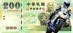 Two hundred Taiwan Dollars (driver Photographer) Tags: honda ktm triumph motorcycle yamaha driver suzuki daytona ducati motoguzzi kawasaki leathers buell aprilia simson cagiva husqvarna dainese bmv