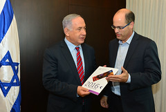 PM Netanyahuy Receives Israel's Annual Innovation Report (Prime Minister of Israel) Tags: israel jerusalem isr