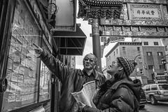 10th Street Near Arch Street, 2016 (Alan Barr) Tags: street people blackandwhite bw philadelphia monochrome mono blackwhite chinatown arch candid group streetphotography sp streetphoto gr ricoh 10thstreet 2016