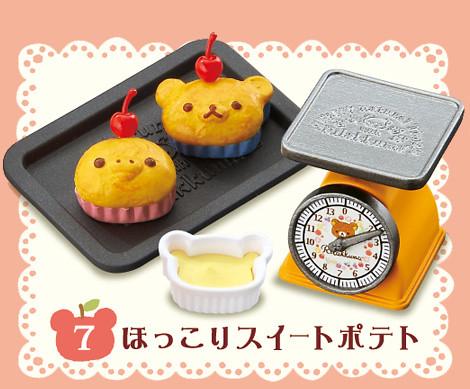 拉拉熊「家庭手工糕餅」盒玩組推薦!
