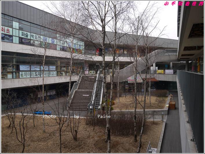 0405草莓藝術村 英語村 (16).JPG