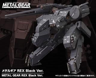 新川洋司指定色!!!1:100 潛龍諜影:Metal Gear REX Black Ver.