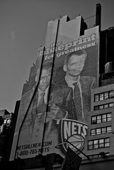 NJ Nets (Ste Cian) Tags: new york city nyc newyorkcity people usa newyork love brooklyn america buildings state manhattan thecity yellowcab empire avenue nets 5th knicks