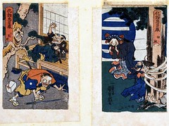 , or, Monster Chshingura 1 (sjrankin) Tags: art japan illustration japanese edited ghosts monsters ukiyoe tokyonationalmuseum yokai c0032020 29january2015