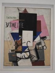 Malevich - Compositie met La Gioconda (Mona Lisa) uit 1914 (zaqina) Tags: la lisa mona gioconda malevich drentsmuseum absurdisme
