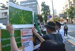 Never forget the Circassian Genocide. Protest outside Russian Embassy in Tokyo, 2016/5/21. 152 (Natsuki Kimura) Tags: circassiangenocide circassian genocide 152may21 tokyo japan protest        natsuki kimura
