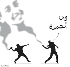 Mai (khalid Albaih) Tags: khalid albaih cartoons khartoon freedom speech press political             refugees welcome isis is islamic belgam make america great again madonna iraq syria sudan yemen listen gob