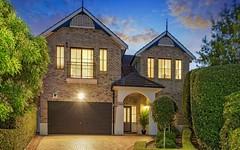 53 John Radley Avenue, Dural NSW