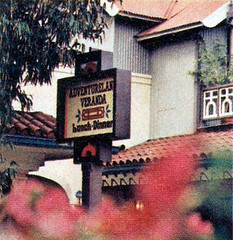 Adventureland Veranda 1977 - restaurant sign (Tom Simpson) Tags: vintage disney disneyworld 70s 1970s 1977 guidebook magickingdom vintagedisneyworld vintagedisney disneyworldguide vintagemagickingdom