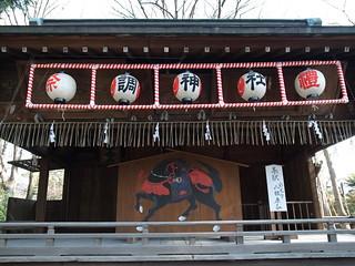 調神社の神楽殿