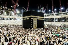 img_6070 (comsenol.com) Tags: makkah hira kabe medine mekke tawaf uhud tavaf mescidinebevi ravza nurdagi sevrdagi mescidikuba mescidikbleteyn