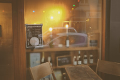 The heat is on (Signed_off_M) Tags: cafe valentine lovers date