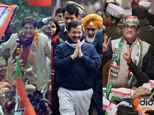2015 Delhi elections Results Updated - AAP Leading in Delhi