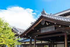 -   Umekoji Steam Locomotive Museum (Active-U) Tags: japan kyoto