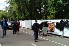 IMG_20160521_142658 (Бесплатный фотобанк) Tags: парк ретрофест ретроавтомобиль россия москва