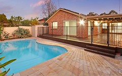 2 Juliana Place, Bligh Park NSW