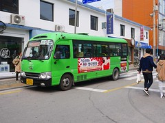 Seochon Village (Travis Estell) Tags: bus korea transit seoul southkorea jongno citybus republicofkorea greenbus hyoja jongnogu smallbus seoulbus hyojadong hyundaibus    cheongunhyoja cheongunhyojadong seochonvillage  seochongarage