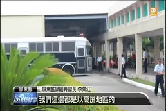 Taiwan prisoner transfer to new prison (asiancuffs) Tags: prison shackles handcuffs arrested arrest prisoner shackled handcuffed