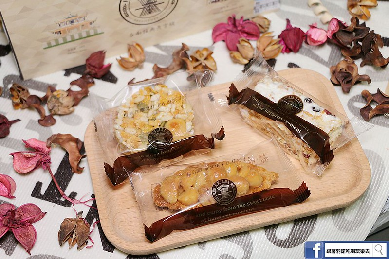 台南葡吉食品雪花餅09