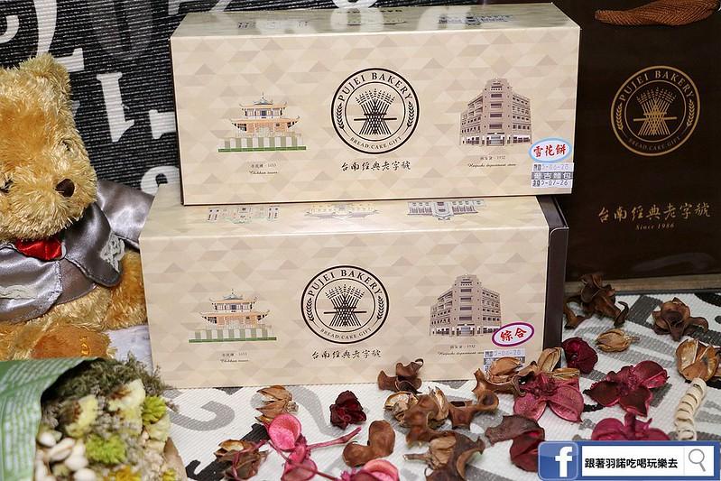台南葡吉食品雪花餅04