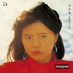#薬師丸ひろ子 #元気を出して #ポップ #tunegram #music #listening #imlisteningto #listeningto
