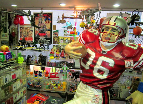 "Seoul Korea Insa-dong retro toy and pop culture museum - ""Rambo and the NFL"""