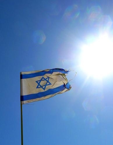 Israel Flag in the Sun