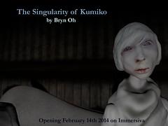 kumikoの壁紙プレビュー
