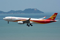 Hong Kong Airlines B-LNP (Howard_Pulling) Tags: camera hongkong photo airport nikon photos may picture 2016 howardpulling d5100