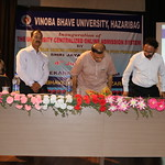 Inauguration of the University Centralized Online Admission System (4th June 2016)