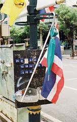 Thong Lo - Bangkok (35mm) (jcbkk1956) Tags: street analog thailand bangkok flag board numbers thai manual streetfurniture taxistand carlzeiss kodacolor200 thonglo motorcycletaxi contaxrts 45mmf28