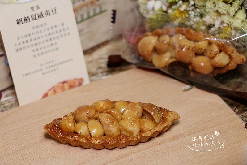 台南葡吉食品雪花餅30