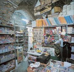 Maqam Bayram Jawish (MUQADDASI) Tags: old city architecture muslim islam jerusalem mosque arabic quarter islamic palestinian   aqsa quds   silwan                qouds  palestine