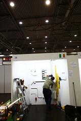 WSC2013_Skill018_AS_0026 (WorldSkills) Tags: ireland leipzig competitor worldskills electricalinstallations wsc2013 gerardgalligan