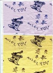 Mazel Tov! (winterblossom58) Tags: wedding jewry celebration jewish hebrew mazel batmitzvah weddinganniversary barmitzvah newbaby bris hasidim chasidim jewishcommunity yiddishkeit yiddishe schtel
