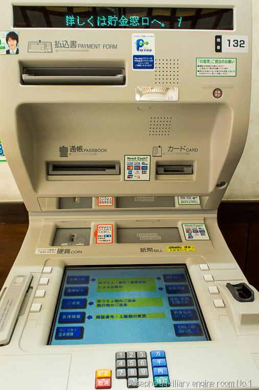 20131019日本行第三天-36