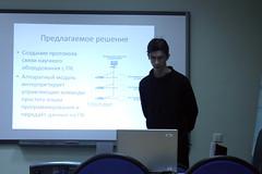 "Александр Квочкин • <a style=""font-size:0.8em;"" href=""http://www.flickr.com/photos/107434268@N03/11570120224/"" target=""_blank"">View on Flickr</a>"