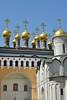 Ru Moscow Kremlin Cathedr Saviour's1