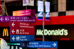 Hong Kong fingerpost (fastlensphotography) Tags: china road street city travel urban public sign hongkong amazing asia neon traffic cab taxi lifestyle mcdonalds adventure direction nightlife publictransport publictoilet manmotemple hollywoodrd hollywoodroad sheungwan upperlascarrow sheungwanmtrstation
