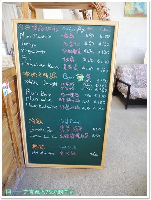 台東東河美食.麵包與巧克力倉庫.酸麵包.下午茶.甜點image016